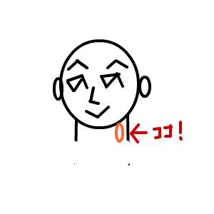 Cocolog_oekaki_2011_11_25_21_12